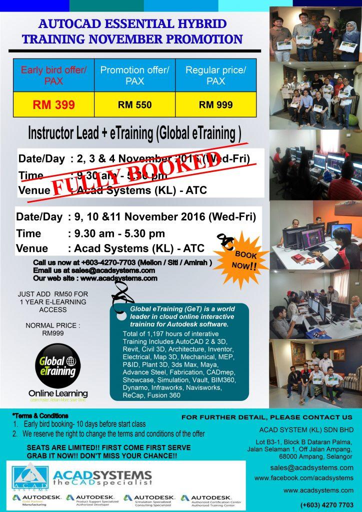 autocad-hybrid-training-nov-9-2016-r2