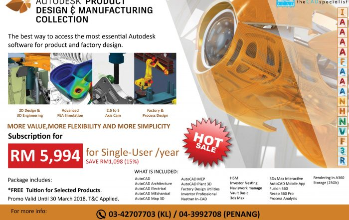 Autodesk Product Design Collection Brochure