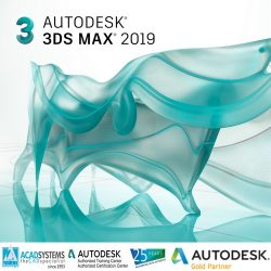 3ds max 2019 badge 500px