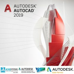 autocad 2019 badge 500