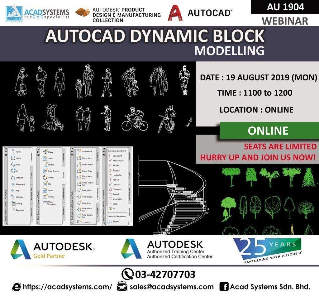 Autodesk Site Designer Extension For Revit 2019